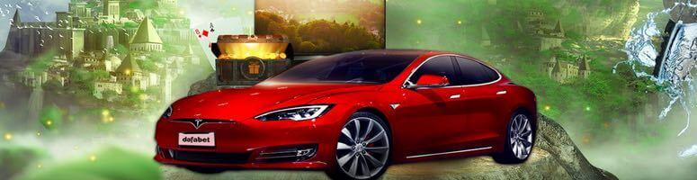 Dafabet เปิดโปรโมชั่นใหม่ เพียงเล่นเกมเพื่อลุ้นรับ Tesla Model 3 พร้อมของรางวัลประจำสัปดาห์